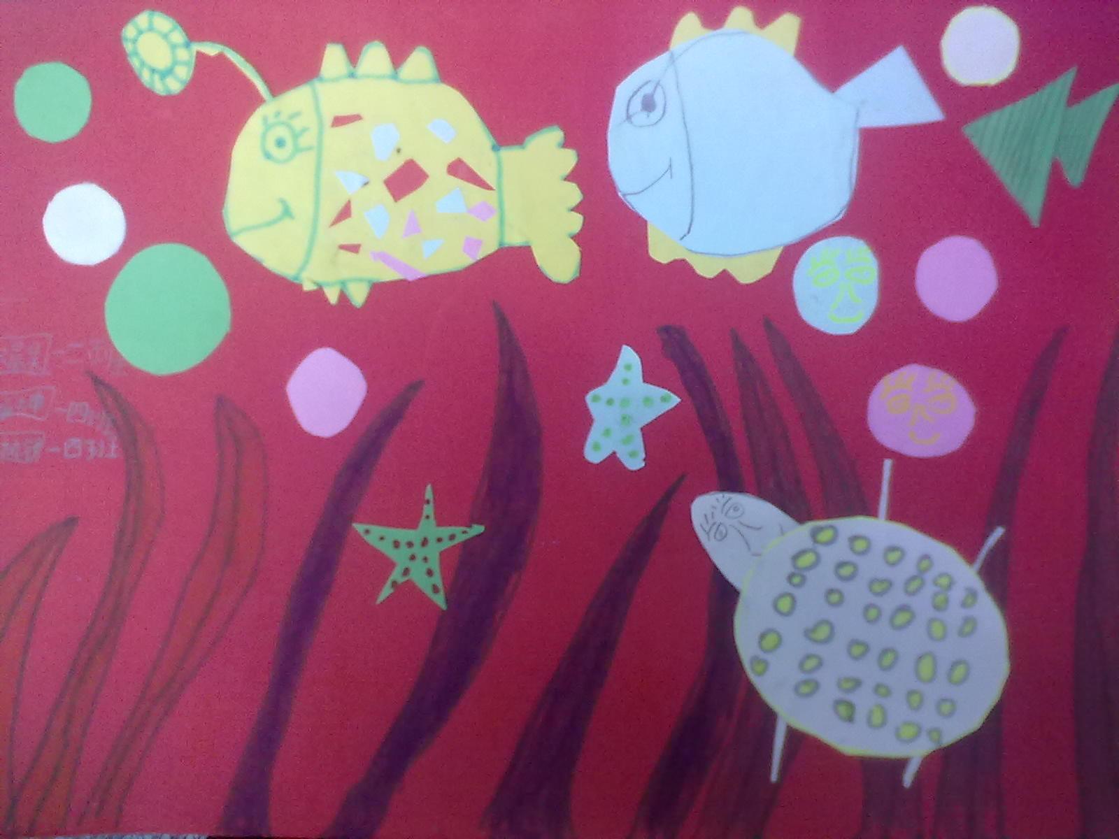 手工小班——神奇的海底世界
