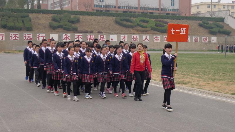 孟津县文章实验新闻学校双语学校新闻>>浏览学校吗不高中有美术学校考图片