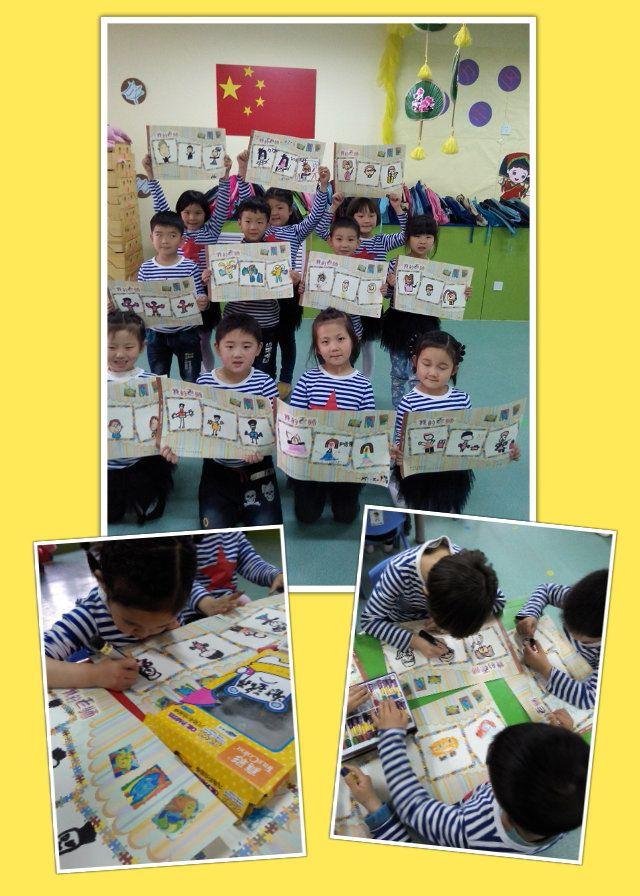 幼儿园像我家,老师爱我,我爱她.就让我们拿起手中七彩的小画笔给