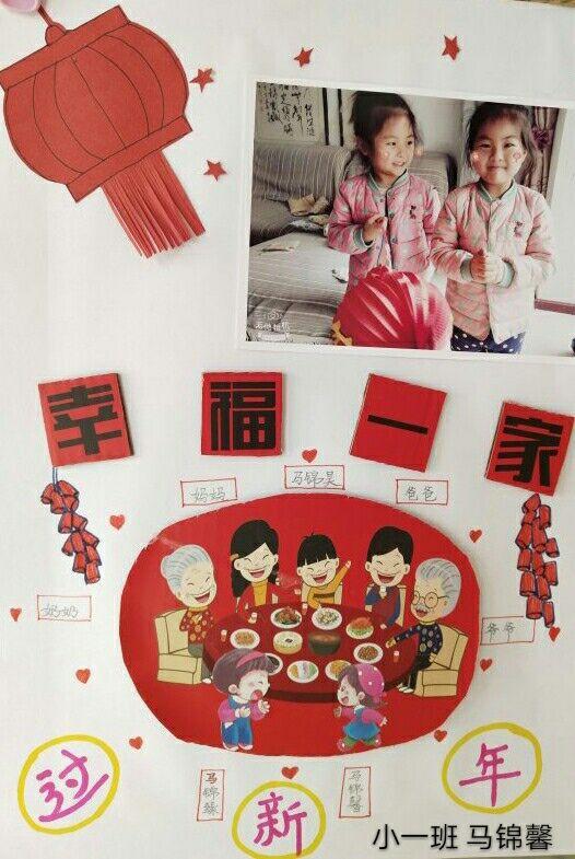 君越导航地图_手工剪贴报-河南省孟津县双语实验学校